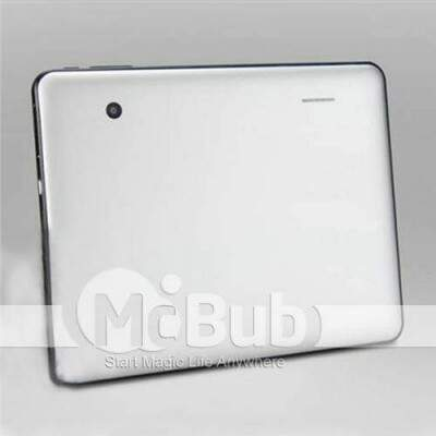 Gemei G6 8 polegadas Android 4.0 Tablet PC AML8726-MX 1 GB de RAM 16G ROM Prata