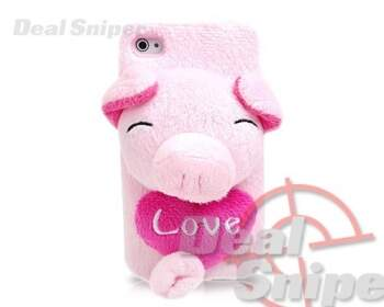 Sorrindo Piggy iPhone Series 4 e 4S Casos de silicone - Pink