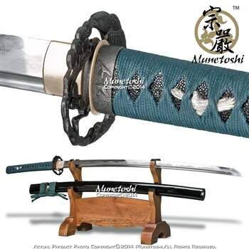 Munetoshi Eagle Elite 1095 1055 Forged Folded Steel Kobuse Samurai Katana Sword