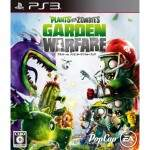 Plants Vs Zombies - Garden Warfare - Ps3