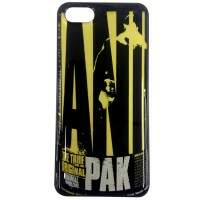 Capa para iPhone 5/5S Animal Pak