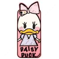 Capa para iPhone 5/5S Estilo Disney Cute Baby Dasy
