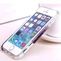 Bumper Luxo Strass Degradê para iPhone 4/4S