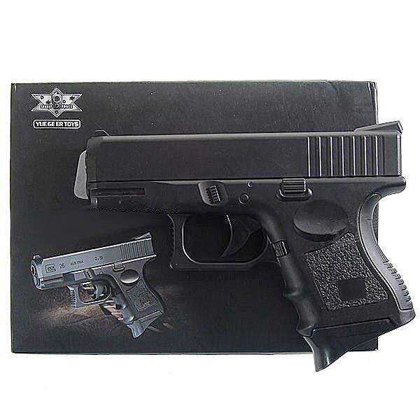 Glock G26 Full Metal Escala 1/1 COMBAT FORCE