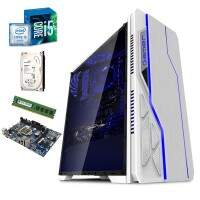 Computador Gamer i5-4440 3,1Ghz 4Gb Ddr3 500Gb Branco