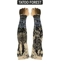 MANGUITO MUHU TATOO FOREST BEGE e PRETO