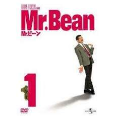 Mr. Bean Volume 1 - SEMI NOVO REVISADO