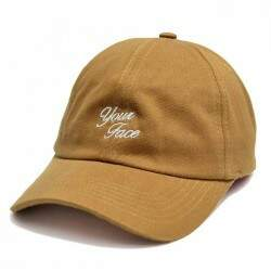 Boné Your Face Dad Hat Blade Caramelo - Strapback
