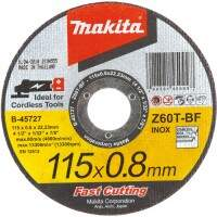 Disco de Corte 115 x 0.8 x 22.23mm B-45727-25 - Makita