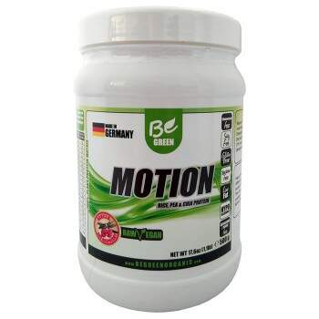 Motion - Rice, Pea and Chia Protein 500g - Be Green