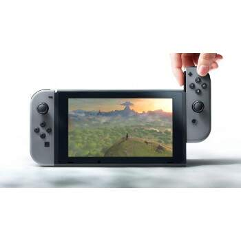 Console Nintendo Switch 32GB - Gray