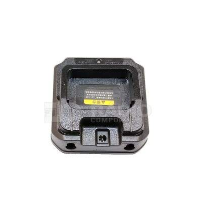 Carregador De Base Inteligente Chr9700 P/ Baofeng Uv9r