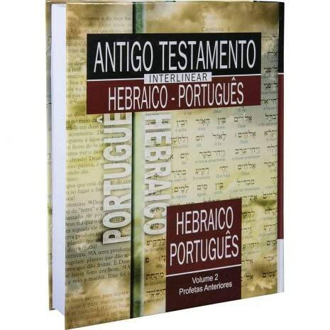 Livro - Antigo Testamento Interlinear Hebraíco- Português Vol.2