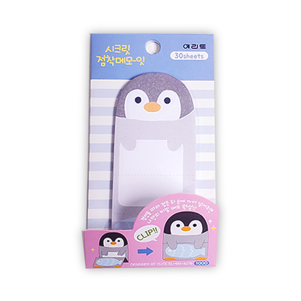 Sticky Note Pinguim - M251