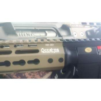 Airsoft Eletrico Ares Octarms Series KM15