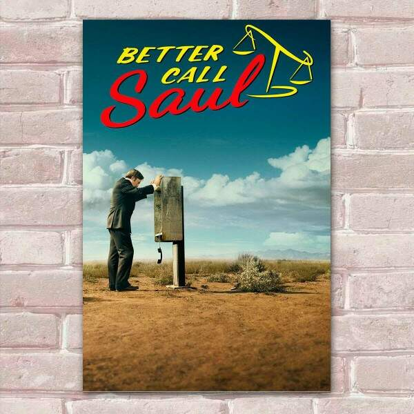 Placa Decorativa Better Call Saul 9
