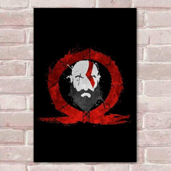 Placa Decorativa God of War 11
