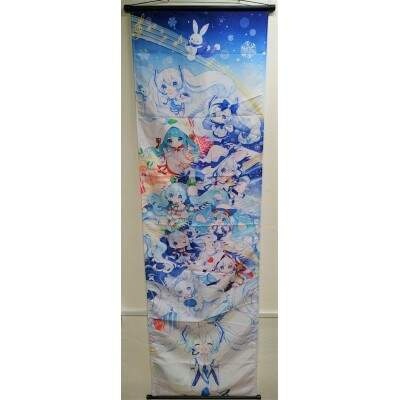 Banner Vocaloid Hatsune Miku Winter